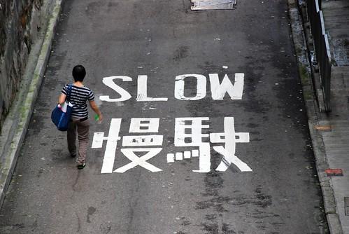 Tu banda ancha va más lenta y nadie te avisó? Foto cortesía de xiaming