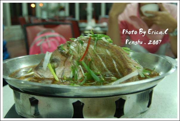 澎湖海鮮大餐 (2)