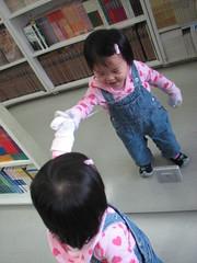 Mirror Fun