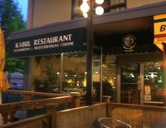 Kabul Restaurant