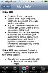 Customize 1.17 Update