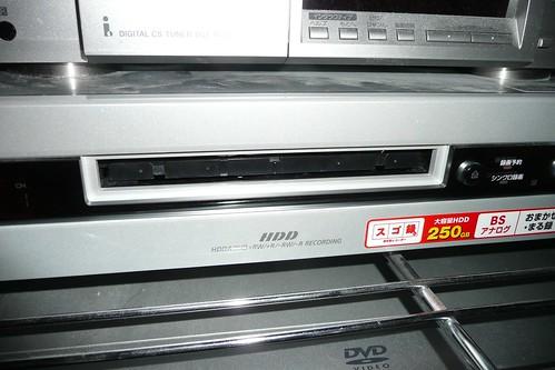 SONY RDR-HX70