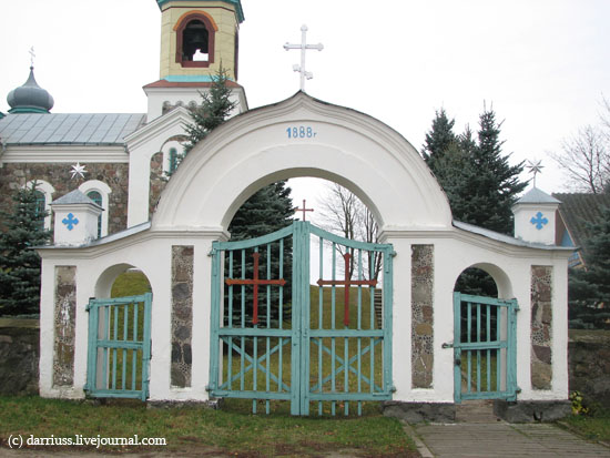turets_church_2