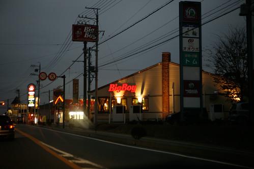 Miyota-4