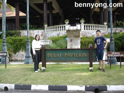 Pulai Springs Entrance