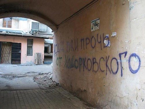 Khodorkovksy