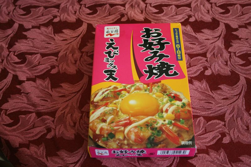 Okonomiyaki in a box