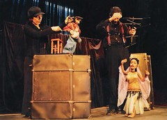 p4 (antamapantahou) Tags: theatre marionette