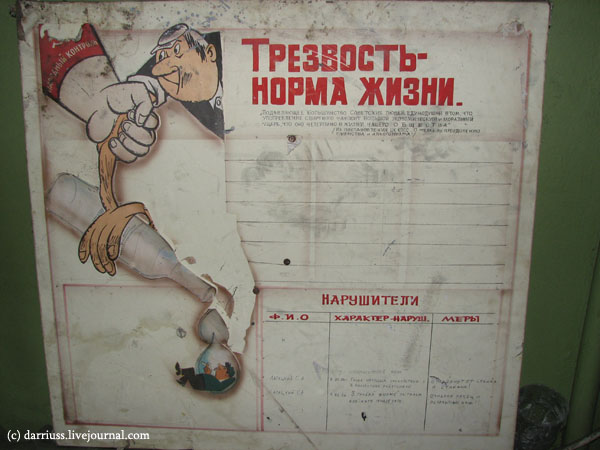minsk_ray_poster_1