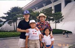 familyB_photo_151 (Henrykim.kr) Tags: korea 1999 wonju