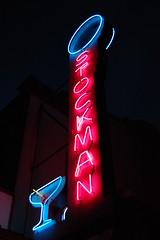 20080222 Stockman