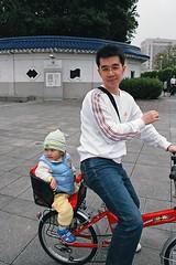 , (ken0915) Tags: baby eos5 xtra400 ef28105