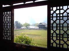 Guilin Shangri-la park (Rincewind42) Tags: china guilin   guanxi
