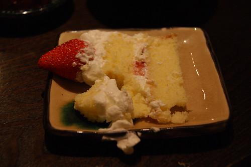16等分くらいのケーキ