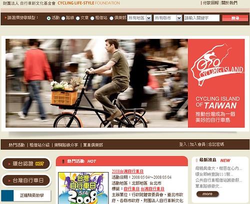 Screenshot - 2008_5_2 , 上午 09_30_28.jpg