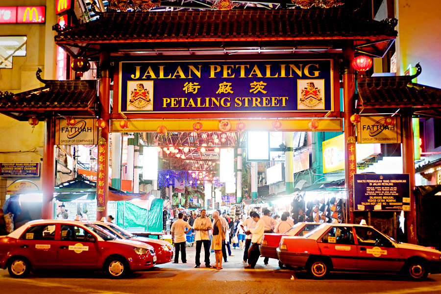 The Petaling Street Market sits in the heart of the city's Chinatown