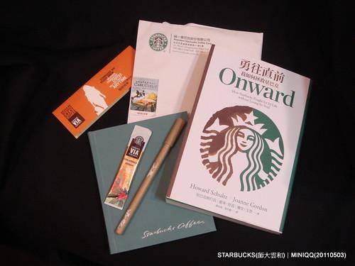 20110503 STARBUCKS 星巴克新書_勇往直前(Onward)座談會_07