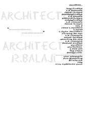 balaji-mudiyavilla_Back (archibalaji) Tags: architecture tamil kavithai mudiyavillai architectbalaji