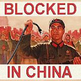 chinese universities ban computers