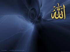 allah  - design 00037 (art islam) Tags: pakistan wallpaper afghanistan art 3d iran muslim islam egypt arabic arab maroc saudi font syria yemen senegal  algrie allah tunisie islamic aman qatar quran jordanie soudan irak mauritanie dubay  turkia koweit saoudi    lybie