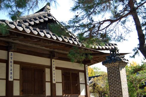 Irodang Hall, Unhyeongung Palace