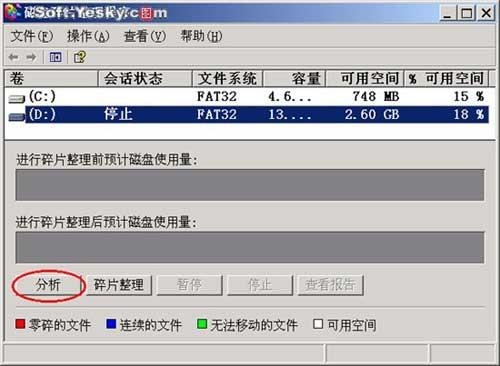 让Windows系统虚拟内存加速04