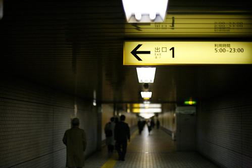 exit-4