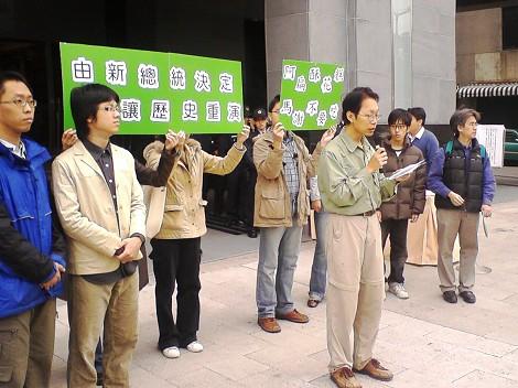 環保團體在環署門口召開記者會,堅決反對蘇花高的興建。
