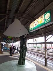 Kitarou train