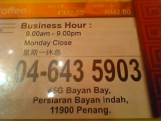 Business Hour
