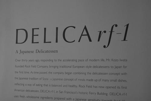 Delica: San Francisco
