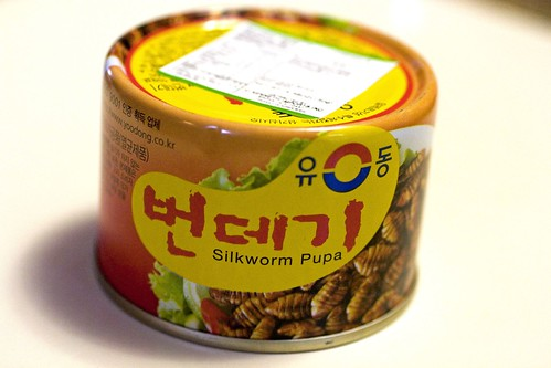 A Can of Silkworm Pupae