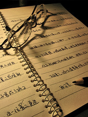 Feel like writing... (applewei) Tags: life bw macro art writing handwriting canon paper glasses blog cool character diary chinese powershot explore wei tone briller  skrift dagbok  tegn s5is applewei