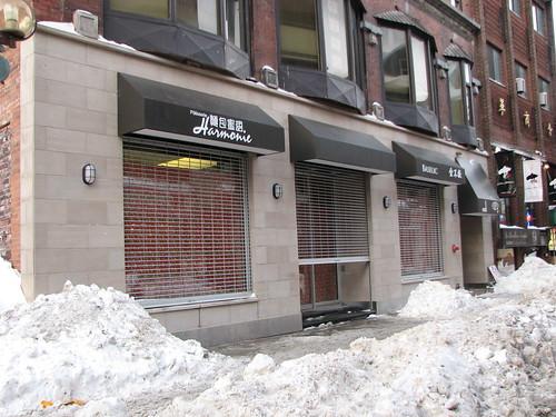 Pâtisserie Harmonie / Restaurant Basilic - Chinatown Montreal