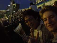 P5220007 (justgrimes) Tags: japan baseball tigers hanshin