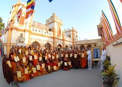 In Memory of the Late Princess Patron : Tipitaka Recitation Version at Buddhagaya