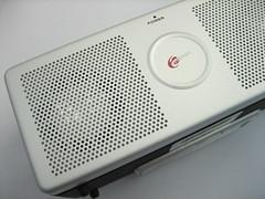 De voorzijde van de Adapt Travel-X Speaker.