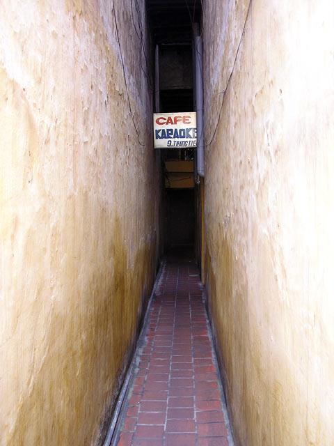 narrow karaoke