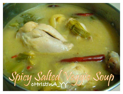 Spicy Salted Vegetable Soup