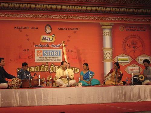 Sriram Parasuram & Anuradha Sriram Concert