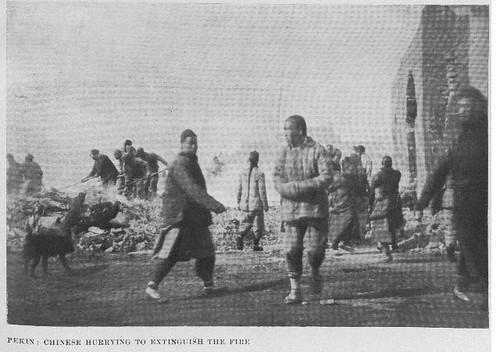 1911-1