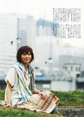 上野樹里の壁紙プレビュー