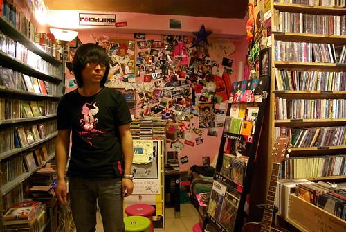 Rockland 摇篮 music store @ Houhai, Beijing