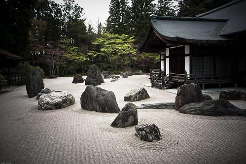 R0015067 : Kongobuji Temple #2