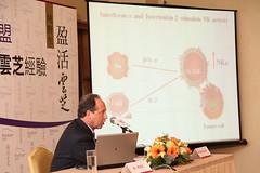 Dr. Pedro Gascon (vitagreenmedia) Tags: cancer symposium yunzhi vitagreen