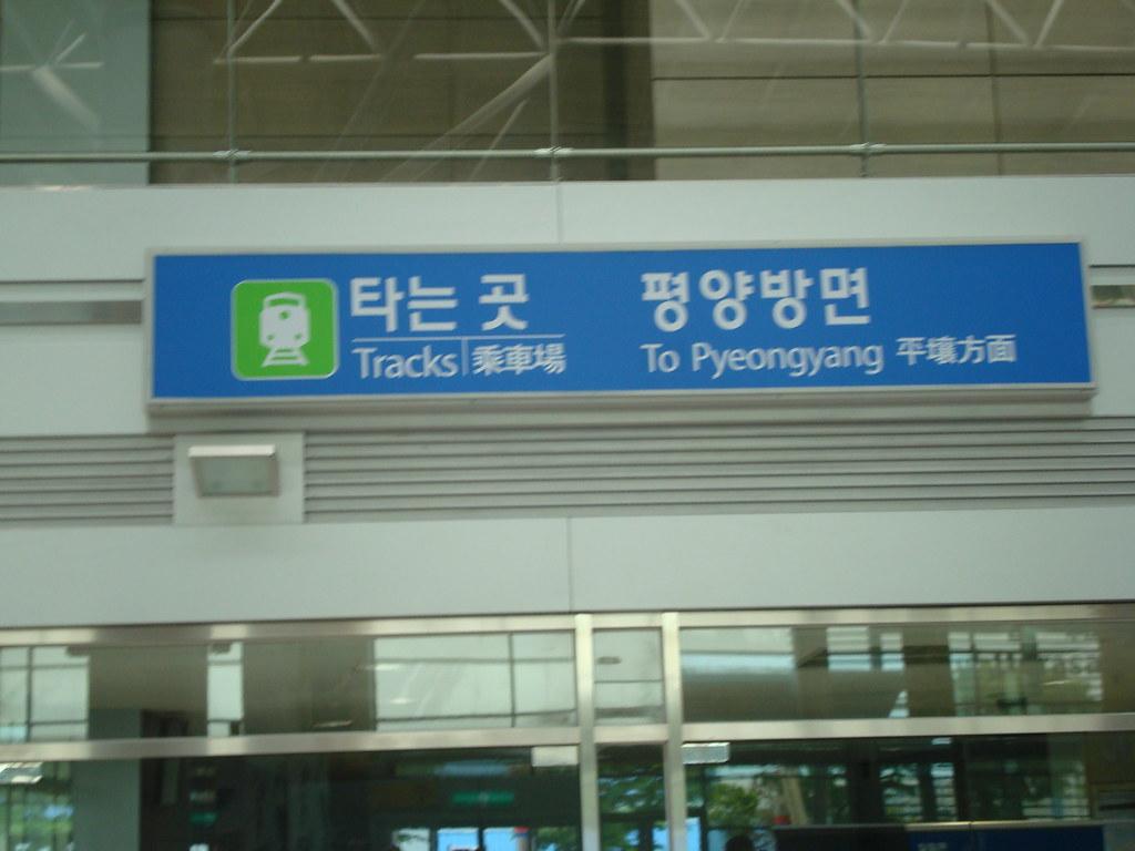 火車可達北韓首都平壤