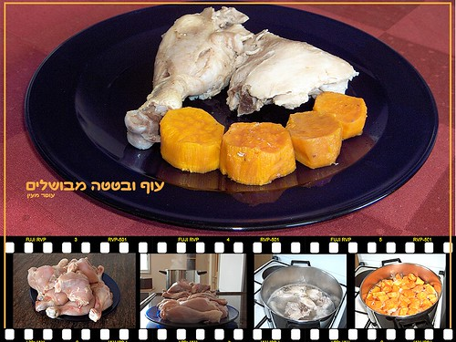 Boiled Chicken with sweet potato (yams)