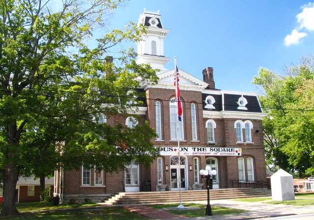 Smith County Courthouse - Carthage, TN