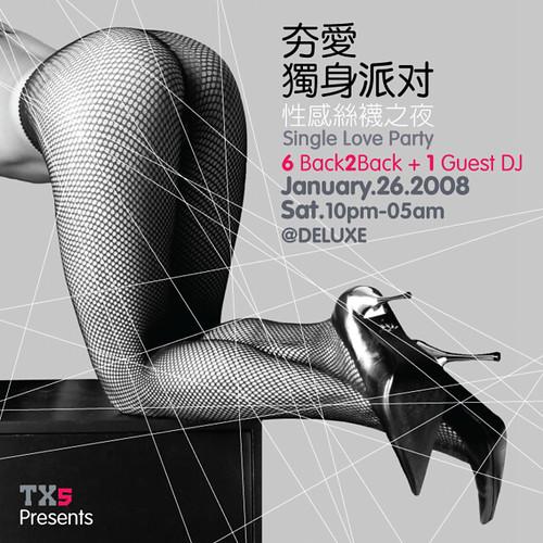 20080126_Tx5_Flyer1