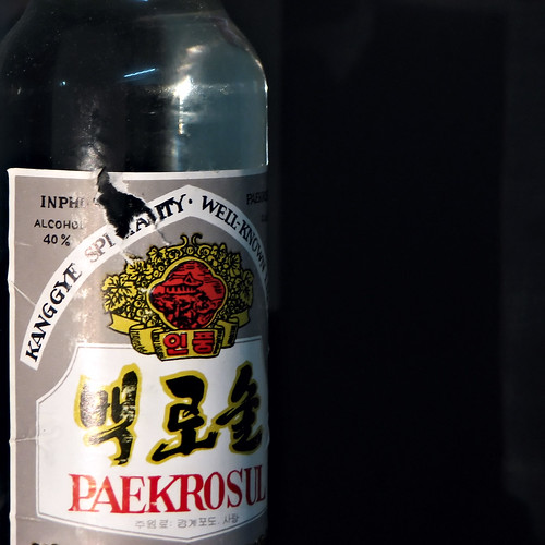 Paekrosul - North Korean Rotgut